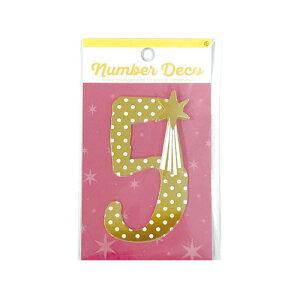 NUMBER DECO 5 ナンバーデコ ゼットアンドケイ プレゼント ギフト 贈り物 アレンジ スクラップブッキング スクラップブック かわいい おしゃれ ペーパー ミニアルバム 材料 [M便 3/25]