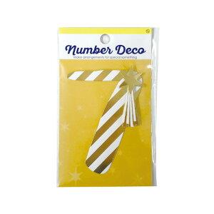NUMBER DECO 7 ナンバーデコ ゼットアンドケイ プレゼント ギフト 贈り物 アレンジ スクラップブッキング スクラップブック かわいい おしゃれ ペーパー ミニアルバム 材料 [M便 3/25]