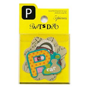 PARTS DECO P パーツデコ ゼットアンドケイ プレゼント ギフト 贈り物 アレンジ スクラップブッキング スクラップブック かわいい おしゃれ ペーパー アルファベット ミニアルバム 材料 [M便 3/25