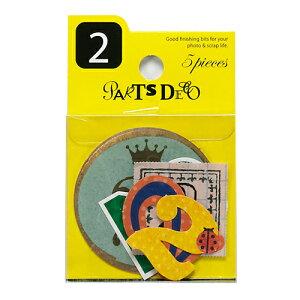 PARTS DECO 2 パーツデコ ゼットアンドケイ プレゼント ギフト 贈り物 アレンジ スクラップブッキング スクラップブック かわいい おしゃれ ペーパー ミニアルバム 材料 [M便 3/25]