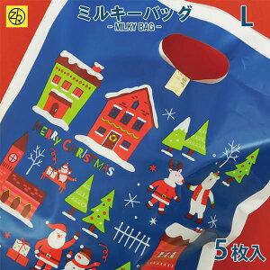 Z&K ミルキーバッグ 76-456 クリスマスタウン ギフトボックス ギフト箱 クリスマス用 パーティ用 クリスマスプレゼント かわいい お菓子箱 キャンディーボックス型 収納 ディスプレイケース