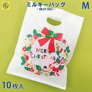 Z&K ミルキーバッグ 76-455 クリスマスリース ギフトボックス ギフト箱 クリスマス用 パーティ用 クリスマスプレゼント かわいい お菓子箱 キャンディーボックス型 収納 ディスプレイケース