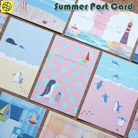 【ぺんぎん ポストカード】はがき 海 暑中見舞い イラスト グリーティングカード
