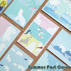 【しろくま ポストカード】はがき 海 暑中見舞い イラスト グリーティングカード
