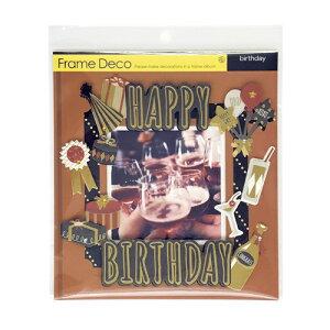 FRAME DECO(フレーム デコ) バースデーパーティ プレゼント ギフト 贈り物 アレンジ スクラップブッキング スクラップブック かわいい おしゃれ ペーパー ミニアルバム 材料 [M便 5/25]