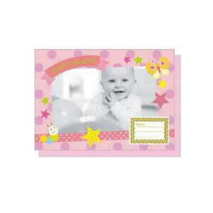 PHOTO FRAME CARD ハッピーガール 大人 おしゃれ シンプル かわいい 結婚式 #素敵便 プレゼント ギフト 贈り物 アレンジ [M便 5/25]
