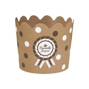 77-875 マフィンカップ ロゼット バレンタイン チョコ チョコレート 義理チョコ 大量 手作り キット お菓子 プレゼント ゼットアンドケイ