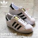 アディダス オリジナルス スーパースター スニーカー メンズ レディース adidas Originals SUPER STAR EG4958 靴 スポ…
