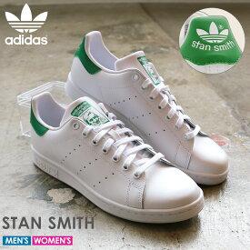 アディダス オリジナルス スタンスミス ADIDAS ORIGINALS スニーカー メンズ レディース ホワイト 白 STAN SMITH M20324 シューズ ローカット スポーツ スポーティ ストリート カジュアル ブランド トレンド レザー 定番 靴