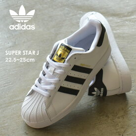 adidas Originals アディダス オリジナルス スニーカー スーパースター J SUPER STAR J FU7712 レディース ブランド シューズ カジュアル レザー トレフォイル ロゴ 定番 靴 白