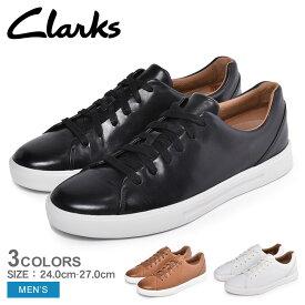 送料無料 CLARKS クラークス シューズ アン コスタ レース UN COSTA LACE メンズ 靴 スニーカー カジュアル 本革 革 シューレース スポーツ クラシック レースアップ 黒 白