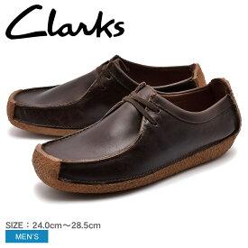 CLARKS クラークス ナタリー カジュアルシューズ メンズ ブラウン NATALIE 26134201