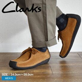 送料無料 CLARKS クラークス ナタリー カジュアルシューズ メンズ ブラウン NATALIE 26131181