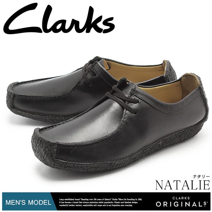送料無料 クラークス オリジナルス CLARKS カジュアルシューズ ナタリー ブラックスムースレザーCLARKS NATALIE 26109037靴 天然皮革 本革 黒メンズ