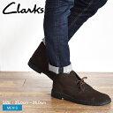 【さらに500円引きCP★対象】CLARKS クラークス デザートブーツ メンズ DESERT BOOT 26138229 レザー ブーツ ドレス …