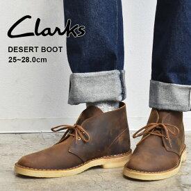 CLARKS クラークス デザートブーツ ブラウンデザートブーツ DESERT BOOT26138221 メンズ