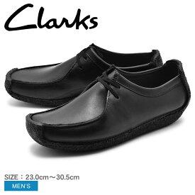 【最大500円OFFクーポン】送料無料 CLARKS クラークス ナタリー ブラック UK規格 (NATALIE 00111154)黒色 本革 天然皮革 レザーシューズ 短靴 カジュアル ローカット メンズ
