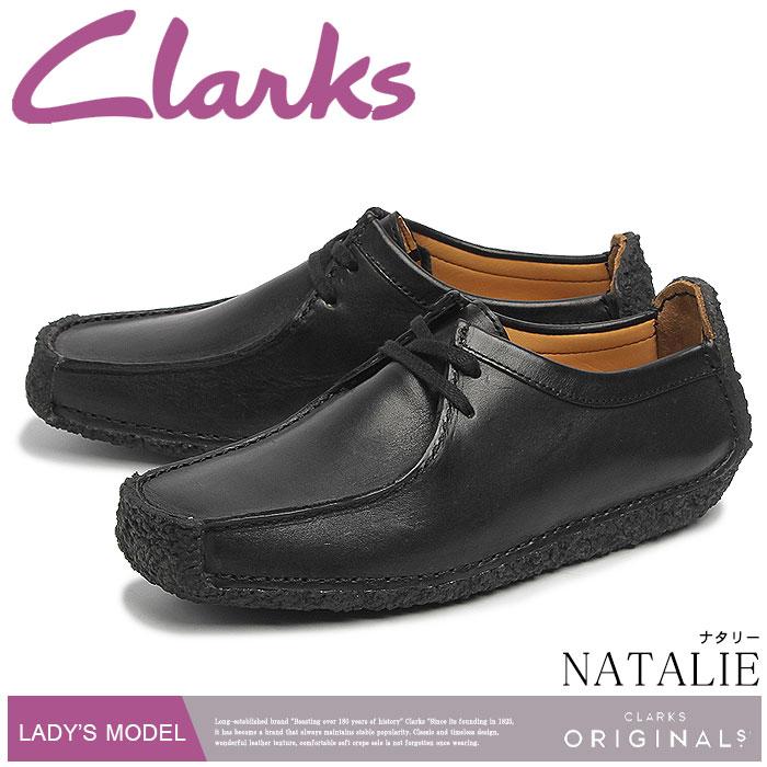 送料無料 クラークス CLARKS ナタリー ブラック スムース レザー 黒 UK規格モデル(00167143 NATALIE) くらーくす レディース(女性用) 本革 レザー シューズ 靴/デザートブーツ ワラビー ブーツ も取扱い