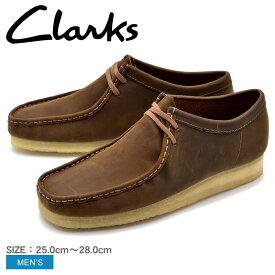 CLARKS クラークス ワラビー ビーズワックス UK規格 (WALLABEE 26134200)ブラウン カジュアルシューズ 茶色 本革 レザーシューズ 天然皮革 短靴 レースアップシューズ メンズ