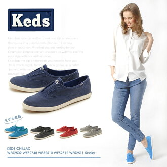 Keds slip-on KEDS Chirac all colors (KEDS WF52509 WF52748 WF52510 WF52512 WF52511) plain women's casual canvas slip-on women's (women's)