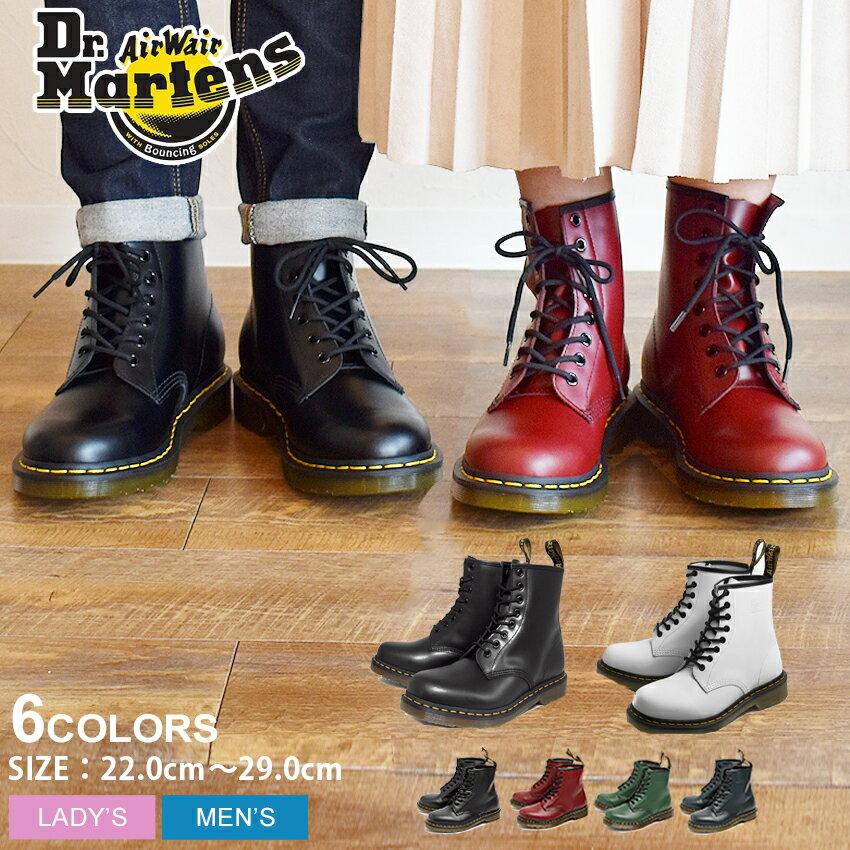 送料無料 ドクターマーチン 8ホール ブーツ Dr.Martens 1460 黒 赤 ブラック レッド 8HOLE BOOTメンズ レディース 靴 シューズ レザー 11822006