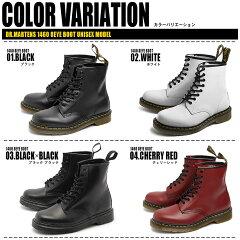 ドクターマーチン8ホールDr.Martens1460ブーツ全6色