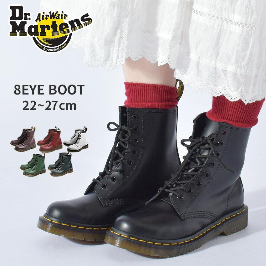 送料無料 ドクターマーチン 8ホール ブーツ Dr.Martens 1460 黒 赤 ブラック レッド 8HOLE BOOTS 1460 レースアップ レディース 靴 シューズ レザー 11821006