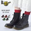 ドクターマーチン 8ホール ブーツ レディース Dr.Martens 1460 8HOLE BOOTS 11821006 ブランド 本革 レザー カジュア…