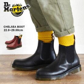 ドクターマーチン 2976 チェルシー ブーツ サイドゴア Dr.Martens CHELSEA BOOT メンズ レディース ブランド レザー 革 靴 おしゃれ 人気 売れ筋 マーチン 黒 チェリーレッド R11853001 R11853600