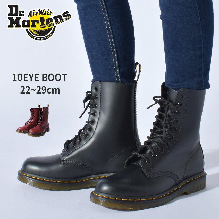 【最大500円OFFクーポン】 ドクターマーチン 10ホールブーツ メンズ ブラック 黒 Dr.Martens 1490 R11857001 R11857600 10HOLE BOOT 靴 シューズ レザー UK3 UK4 UK5 UK6 UK7 UK8 UK9 UK10 送料無料
