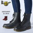 送料無料 DR.MARTENS ドクターマーチン ブーツ 10ホールブーツ 10HOLE BOOT 1490 メンズ レディース 靴 シューズ ブランド レザー カジュアル おしゃれ お出かけ 人気 定番 通勤 通学