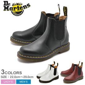 送料無料 ドクターマーチン サイドゴア ブーツ Dr.Martens 2976 メンズ レディース 黒 赤 ブラック レッド 靴 シューズ レザー チェルシー 2227001 22227600