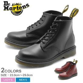 送料無料 DR.MARTENS ドクターマーチン ブーツ 101 6ホール ブーツ 101 6EYE BOOT 24255001 24255600 メンズ レディース 靴 シューズ マーチン ブランド レザー ハイカット おしゃれ お出かけ 人気 定番 ブラック 黒