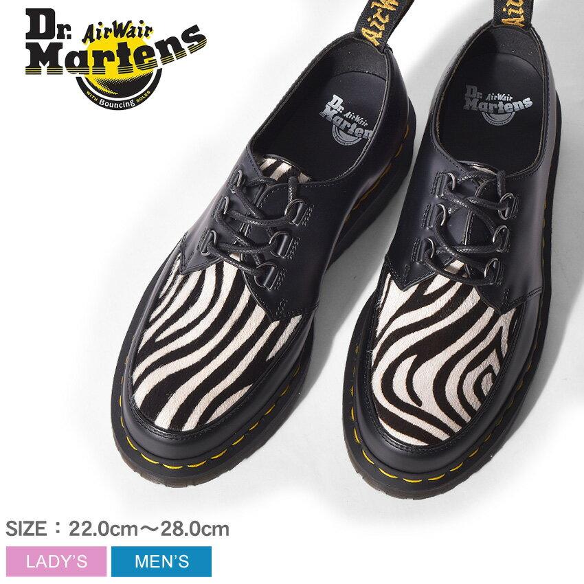 送料無料 DR.MARTENS ドクターマーチン ブラック 黒 ラムジー ゼブラ クリーパーシューズ RAMSEY ZEB CREEPER SHOES R23348002 メンズ レディース ユニセックス 靴 シューズ 短靴 革靴 カジュアルシューズ レザーシューズ シマウマ ハラコ おしゃれ