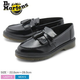 ドクターマーチン タッセル ローファー エイドリアン レディース メンズ DR.MARTENS ADRIAN TASSEL LOAFER 24369001 靴 シューズ マーチン ブランド レザー おしゃれ フォーマル 革靴 人気 売れ筋 黒 ブラック