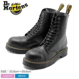 DR.MARTENS ドクターマーチン ブーツ ブラック 8761 BXB 10ホール ブーツ 8761 BXB 10EYE BOOT 10966001 メンズ レディース 靴 シューズ マーチン レザー ミリタリー ボリューム おしゃれ 人気 定番 黒