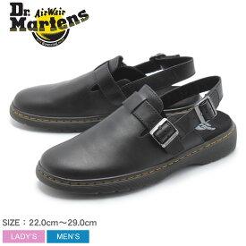 送料無料 DR.MARTENS ドクターマーチン サンダル ブラック ジョージリバイブ JORGE REVIVE 24412001 メンズ レディース 靴 シューズ 革靴 本革 レザー ブランド カジュアル 定番 ベルト スリングサンダル クロッグ 黒 バックストラップ