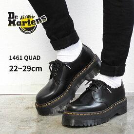 ドクターマーチン 1461 3ホールシューズ 厚底 DR.MARTENS QUAD 25567001 メンズ レディース クアッド ブラック 黒 レザー 人気 定番 おしゃれ レースアップ 靴 ロック