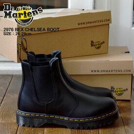 ドクターマーチン 2976 ベックス チェルシーブーツ DR.MARTENS サイドゴア ブーツ メンズ レディース ブラック 黒 2976 BEX CHELSEA BOOT 26205001 靴 シューズ レザー 本革 天然皮革 革 おしゃれ 人気 定番