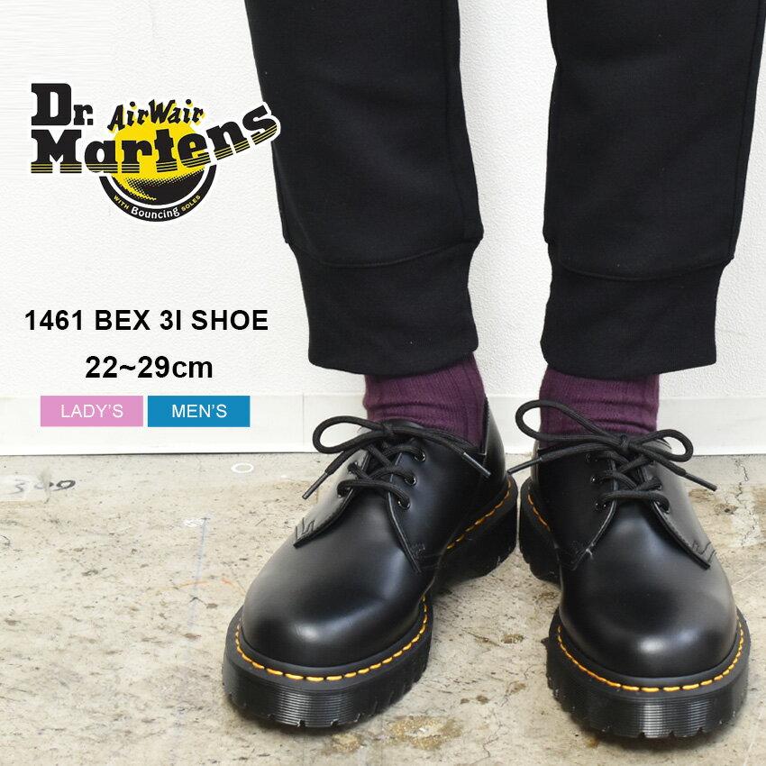 ドクターマーチン 3ホール シューズ メンズ レディース ブラック 黒 Dr.Martens 1461 BEX 3 EYE SHOE R21084001 レザー プレーントゥ ローカット 短靴 厚底 靴 UK3 UK4 UK5 UK6 UK7 UK8 UK9 UK10 送料無料