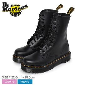 ドクターマーチン 1490 10ホール ブーツ DR.MARTENS メンズ レディース 10EYE BOOT 26202001 黒 ロングブーツ 靴 シューズ 厚底 レザー 本革 ブランド ロック おしゃれ 売れ筋 定番