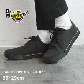ドクターマーチン DR.MARTENS スニーカー メンズ ブラック 黒 CAIRO LOW 3EYE SHOES 26181001 靴 シューズ シューレース ローカット マーチン ブランド キャンバス カジュアル おしゃれ お出かけ 旅行 人気 定番