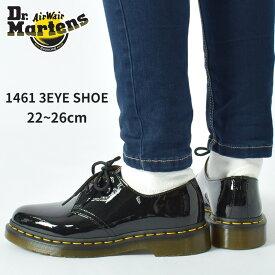送料無料 DR.MARTENS ドクターマーチン レザーシューズ ブラック 1461 3ホール シューズ 1461 3EYE SHOE 10084001 レディース 靴 シューズ マーチン ブランド レザー カジュアル パテントレザー エナメル ファッション おしゃれ お出かけ 人気 黒