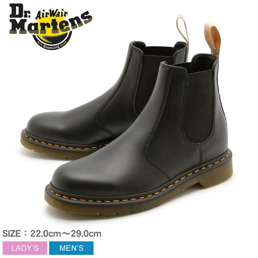 送料無料 ドクターマーチン Dr.Martens チェルシーブーツ 2976 ブラック21456001 FELIX RUB OFF VEGAN CHELSEA BOOT BLACKサイドゴア ビーガンレザー 靴 シューズメンズ 男性 レディース 女性