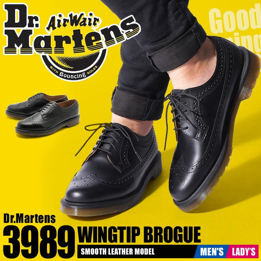 送料無料 ドクターマーチン Dr.Martens ウィングチップ シューズ 3989 13844001 ブラック(DR.MARTENS 3989 BLACK 13844001 SMOOTH CORE)dr.martens ローカット レザー 本革 靴メンズ レディース