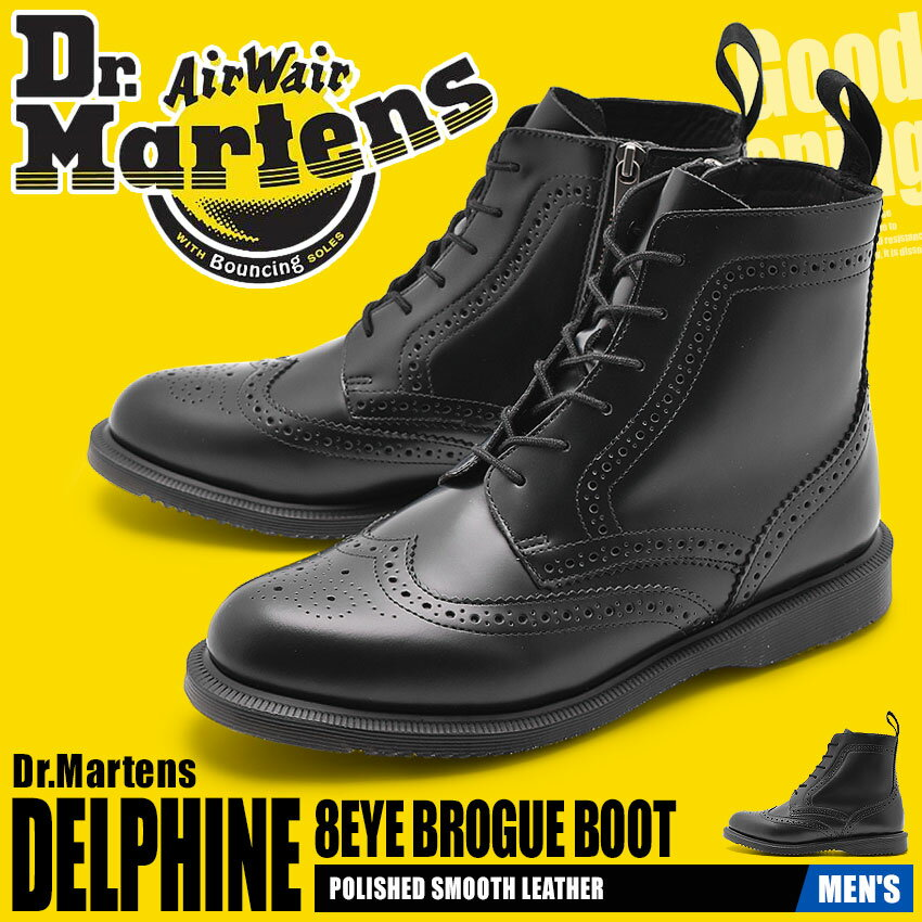 送料無料 ドクターマーチン Dr.Martens デルフィーヌ 6ホール ブローグ ブーツ ブラックDR.MARTENS DELPHINE 6EYE BRGUE BOOT 22650001レザー 本革 サイドジップ 靴 黒 メンズ レディース