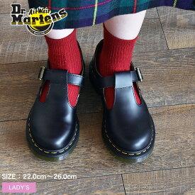 ドクターマーチン メリージェーン ポリー Tバー シューズ レディース DR.MARTENS POLLEY T BAR SHOE MARY JANE 14852001 黒 靴 レザー ストラップ Tストラップ マーチン ポーリー 復刻 売れ筋 おしゃれ かわいい