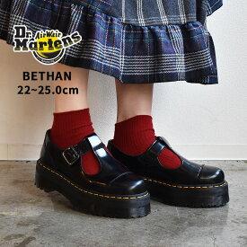 ドクターマーチン ベッサン 厚底 レディース DR.MARTENS BETHAN 15727001 ポリー Tバー メリージェーン シューズ ローファー 黒 靴 ブランド 天然皮革 革 本革 レトロ レザー カジュアル おしゃれ