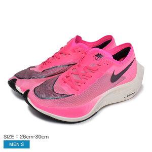ナイキ ズームX ヴェイパーフライ ネクスト% NIKE ランニングシューズ メンズ ピンク ホワイト 白 ZOOMX VAPORFLY NEXT% AO4568 靴 シューズ 厚底 陸上 長距離 ローカット ハイテク マラソン ランニング