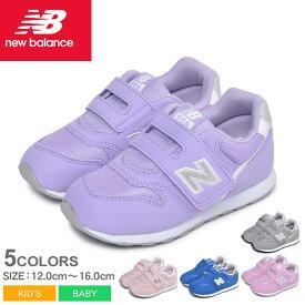 送料無料 ニューバランス キッズ 996 スニーカー NEW BALANCE 男の子 女の子 NB スポーツ カジュアル ブランド ピンク グレー ブルー 青 ベビーシューズ 運動 靴 ベビー 子供用